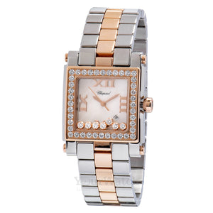 Chopard Happy Sport Square Quartz 30mm Ladies Watch 278498-9002