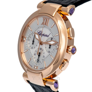 Chopard Imperiale 40mm Ladies Watch 384211-5001