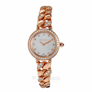 Bvlgari-Bvlgari Catene White Mother of Pearl Dial Ladies Watch-102037-$20880.00