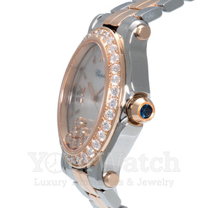 Chopard Happy Sport Floating Diamond Ladies Watch 278546-6004