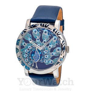 Boucheron Crazy Jungle Peacock Watch