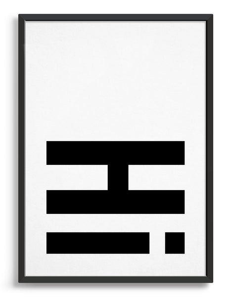 typography art print with hi in black against a white background