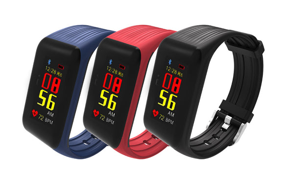 K1Plus Waterproof Health Fitness Band Hunt Gizmo