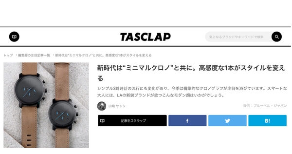 Web media 『TASCLAP』に掲載