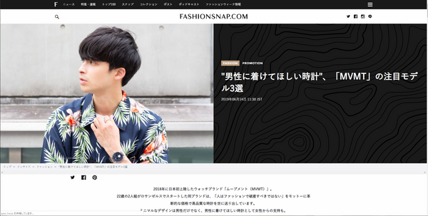 Web media 『FASHIONSNAP.COM』に掲載