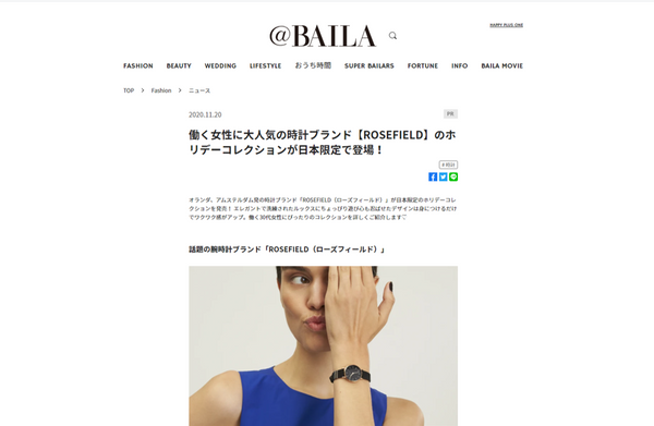 Web media 『BAILA WEB』ROSEFIELDのHolidayコレクション掲載