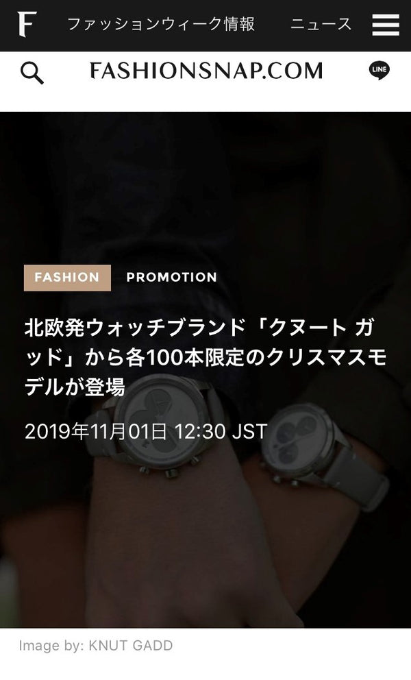 Web media 『Fashionsnap』に掲載