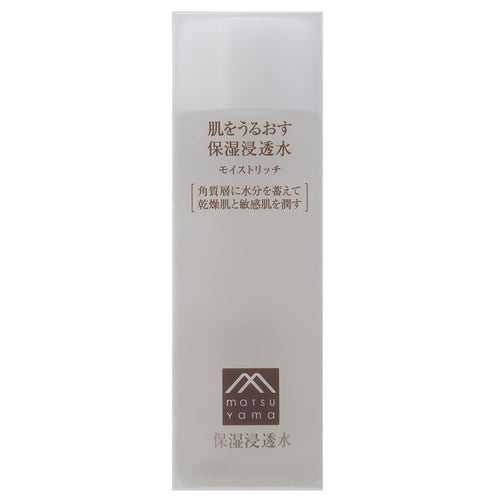 Hadauru Moisturizing Infusion Moist Rich Lotion 120ml