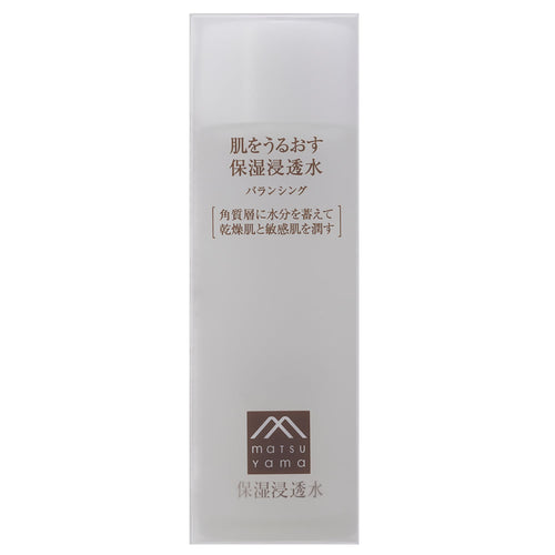 Hadauru Moisturizing Infusion Balancing Lotion 120ml