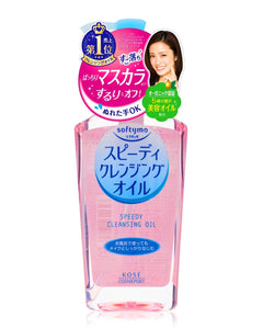 Softymo Speedy Cleansing Oil 230mL