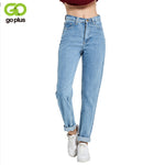 New Slim Pencil Pants Vintage High Waist Jeans new womens pants full length pants loose cowboy pants - shopmendez