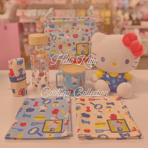 Sanrio Hello Kitty Cooking Collection