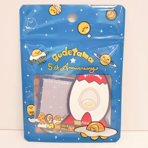 Gudetama 5th Anniversary Space Sticky Notes