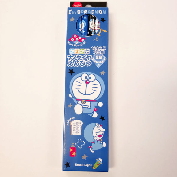 Doraemon 12pcs 2B Pencil Set