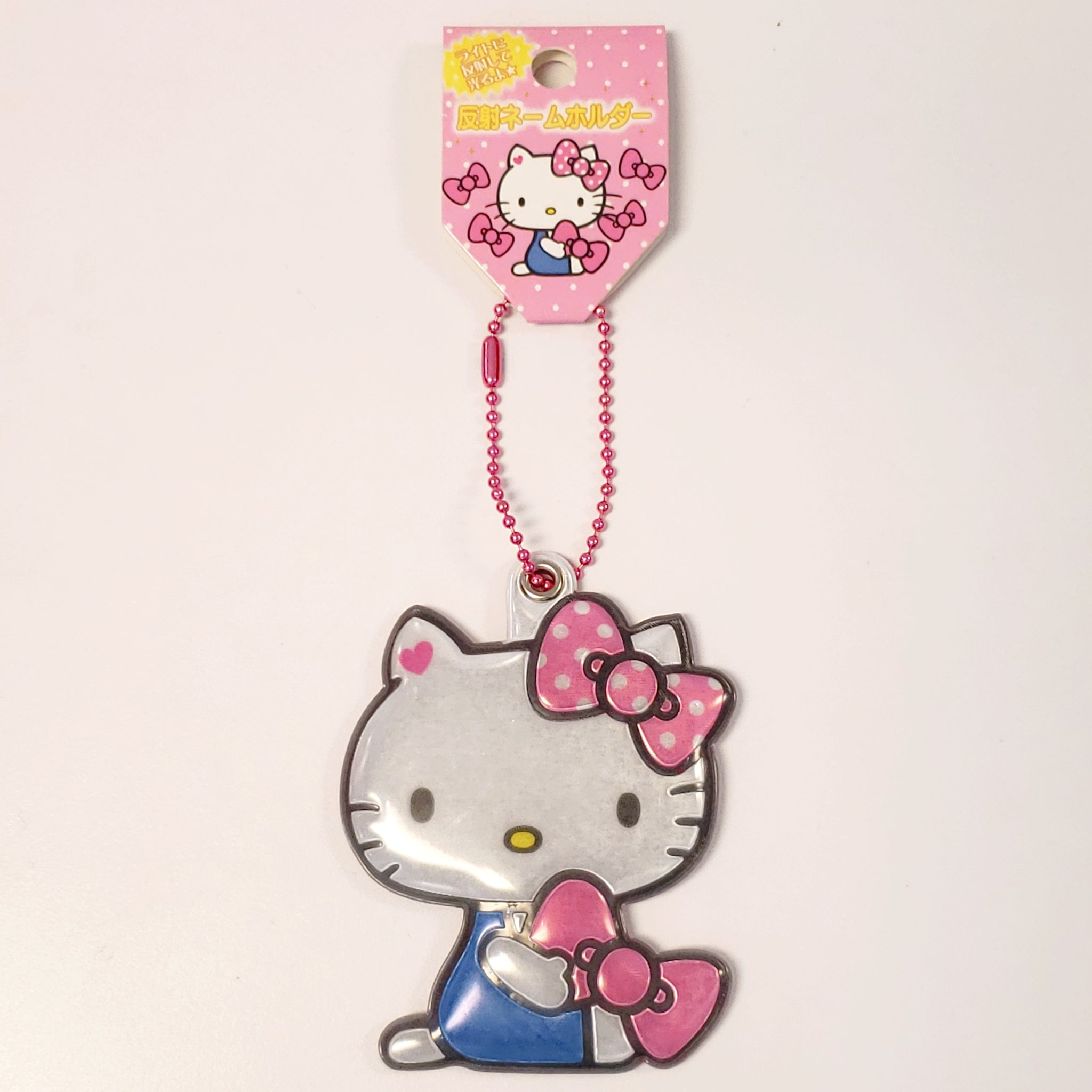 Hello Kitty Name Holder