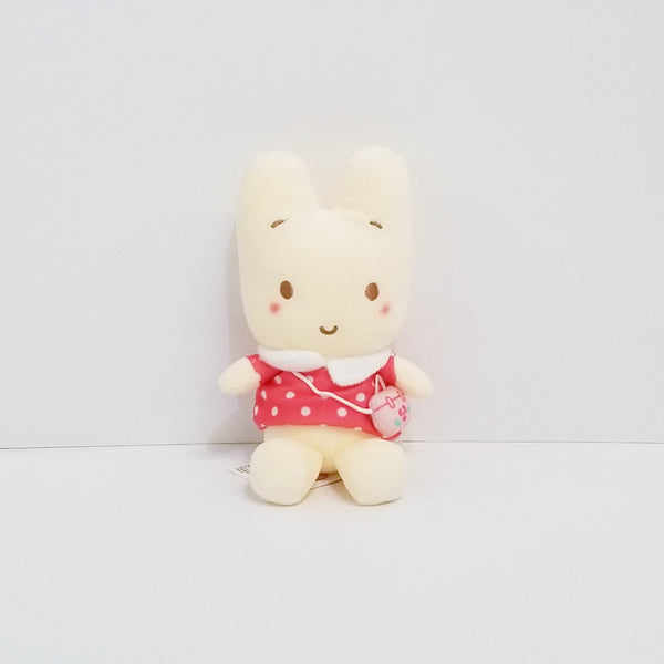 "Marroncream 6"" Plush"