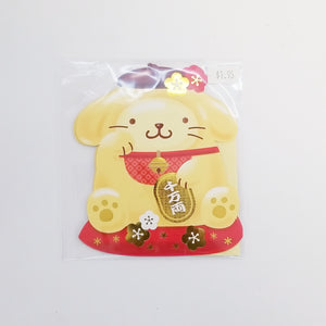 Pompompurin Lucky Cat Money Envelopes