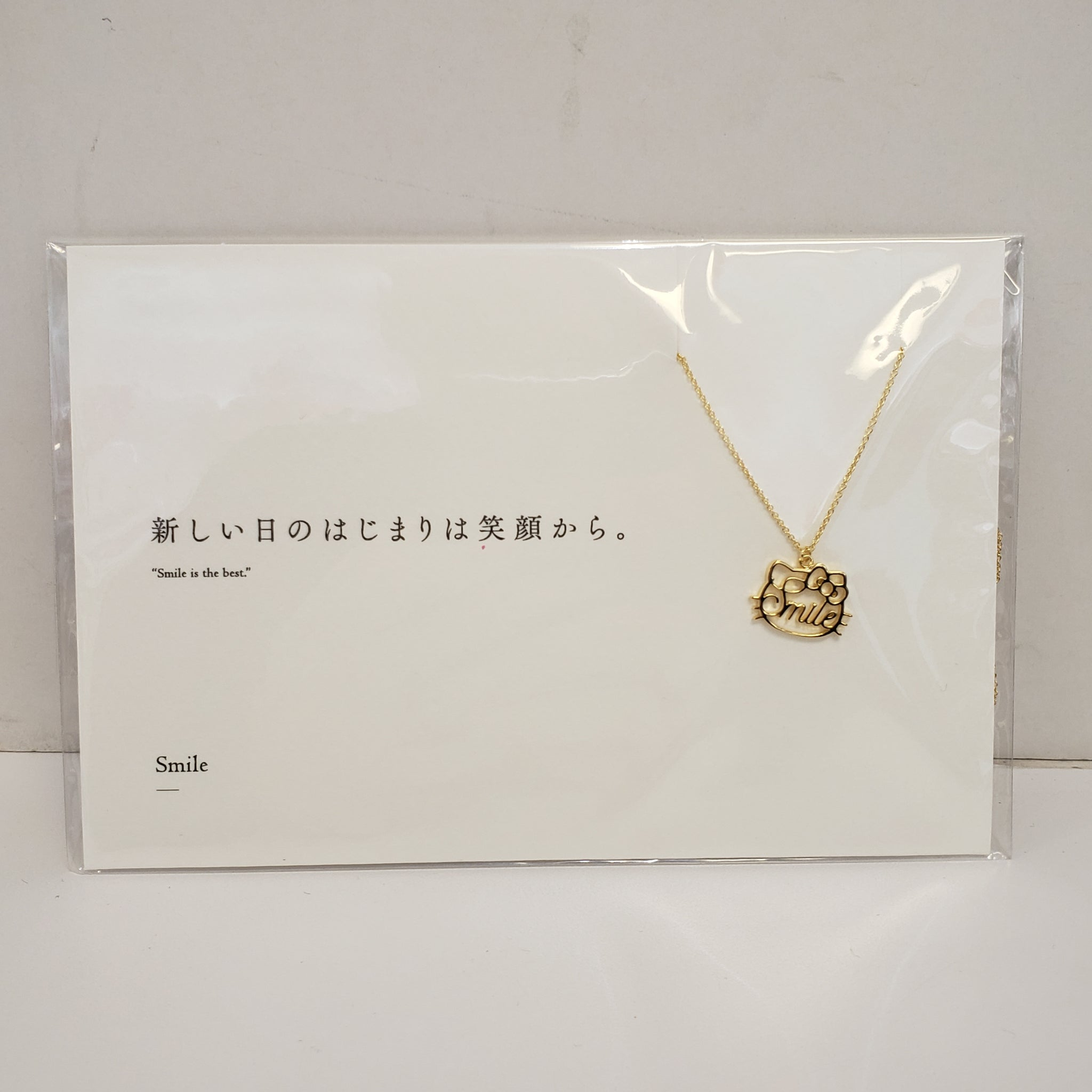 Hello Kitty Smile Necklace (Gold or Silver)