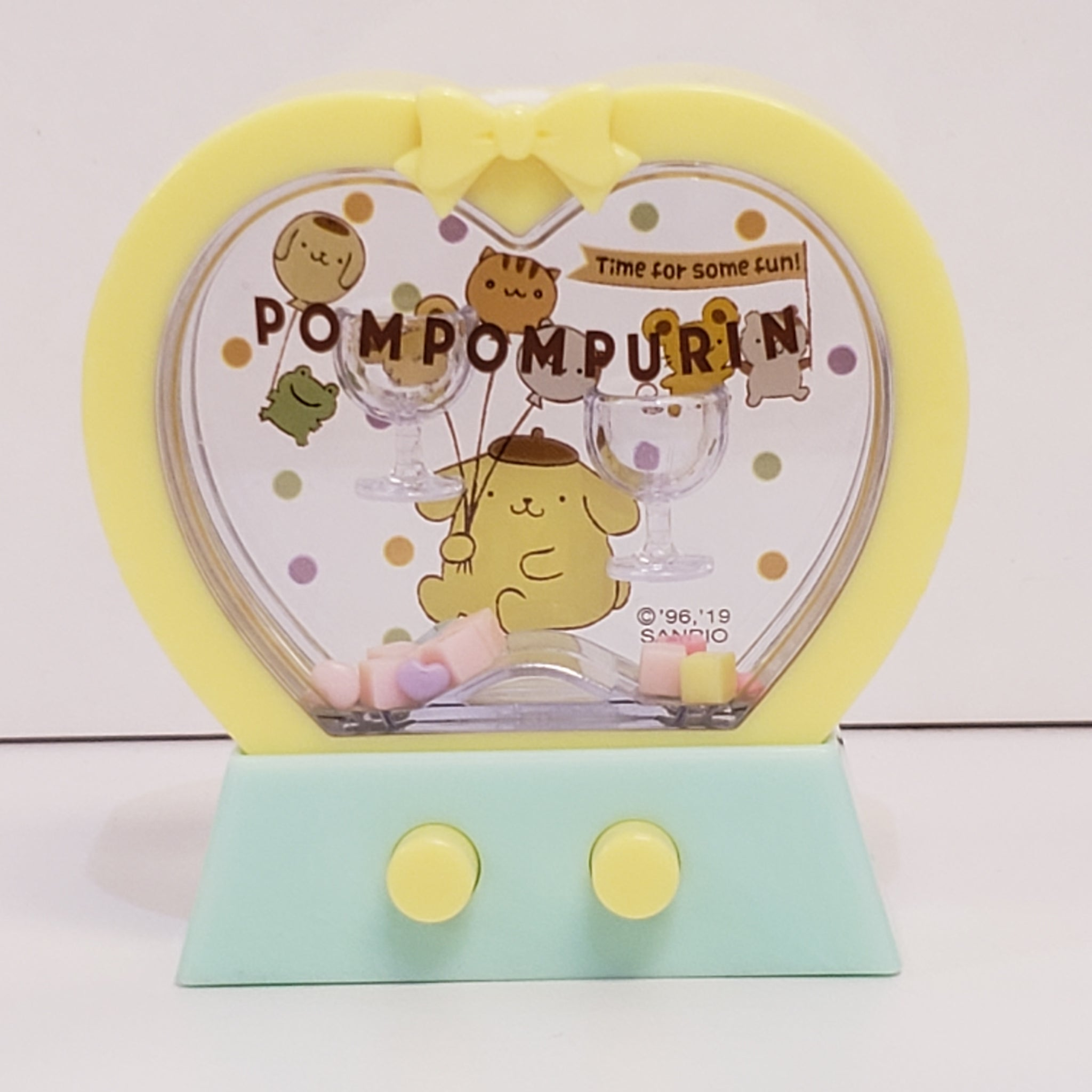 Pompompurin Water Toy