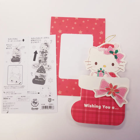 Hello Kitty Stocking Christmas Card