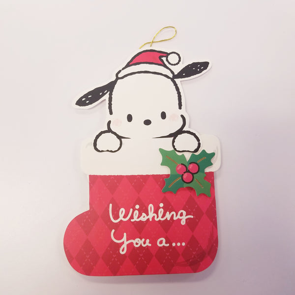 Pochacco Stocking Christmas Card