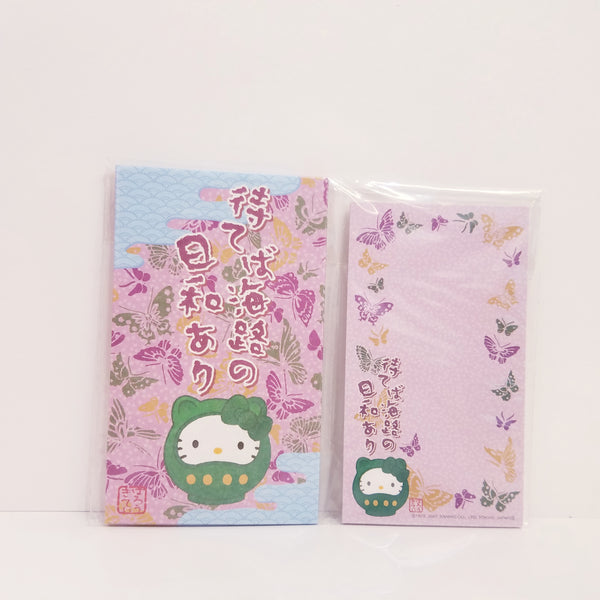 Hello Kitty Mini Letter Set