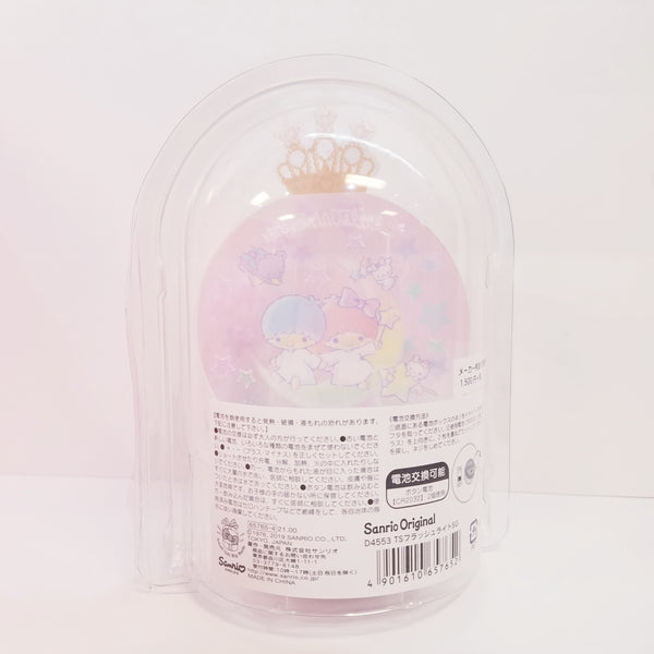 Little Twin Stars Snow Globe Room Light