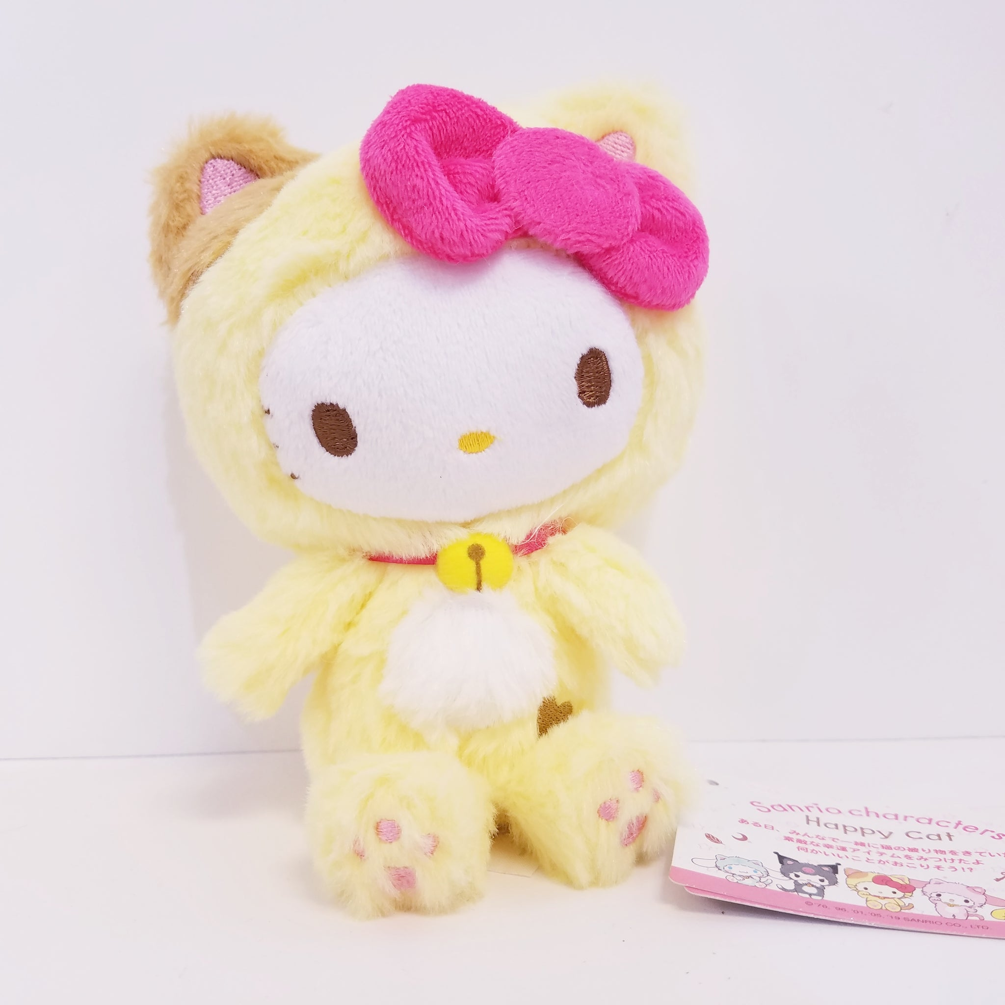 Hello Kitty Happy Cat Standing Plush