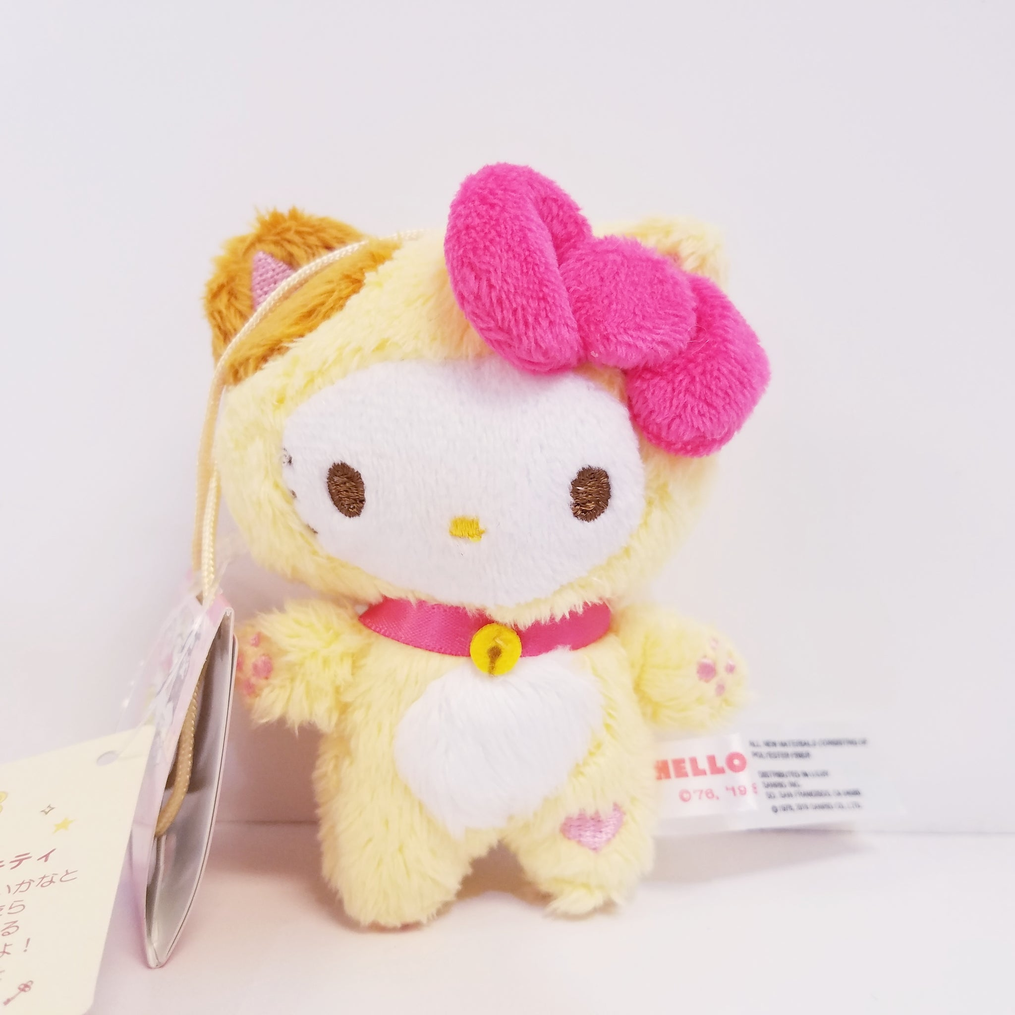 Hello Kitty Happy Cat Mascot Plush