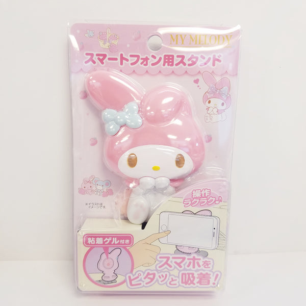 My Melody Phone Stand
