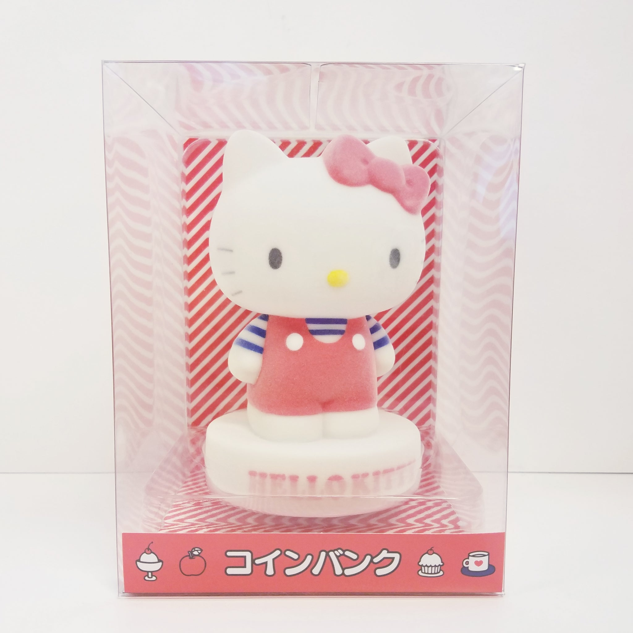 Hello Kitty Coin Bank
