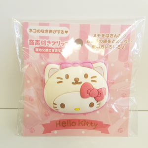 Hello Kitty Cat Clip