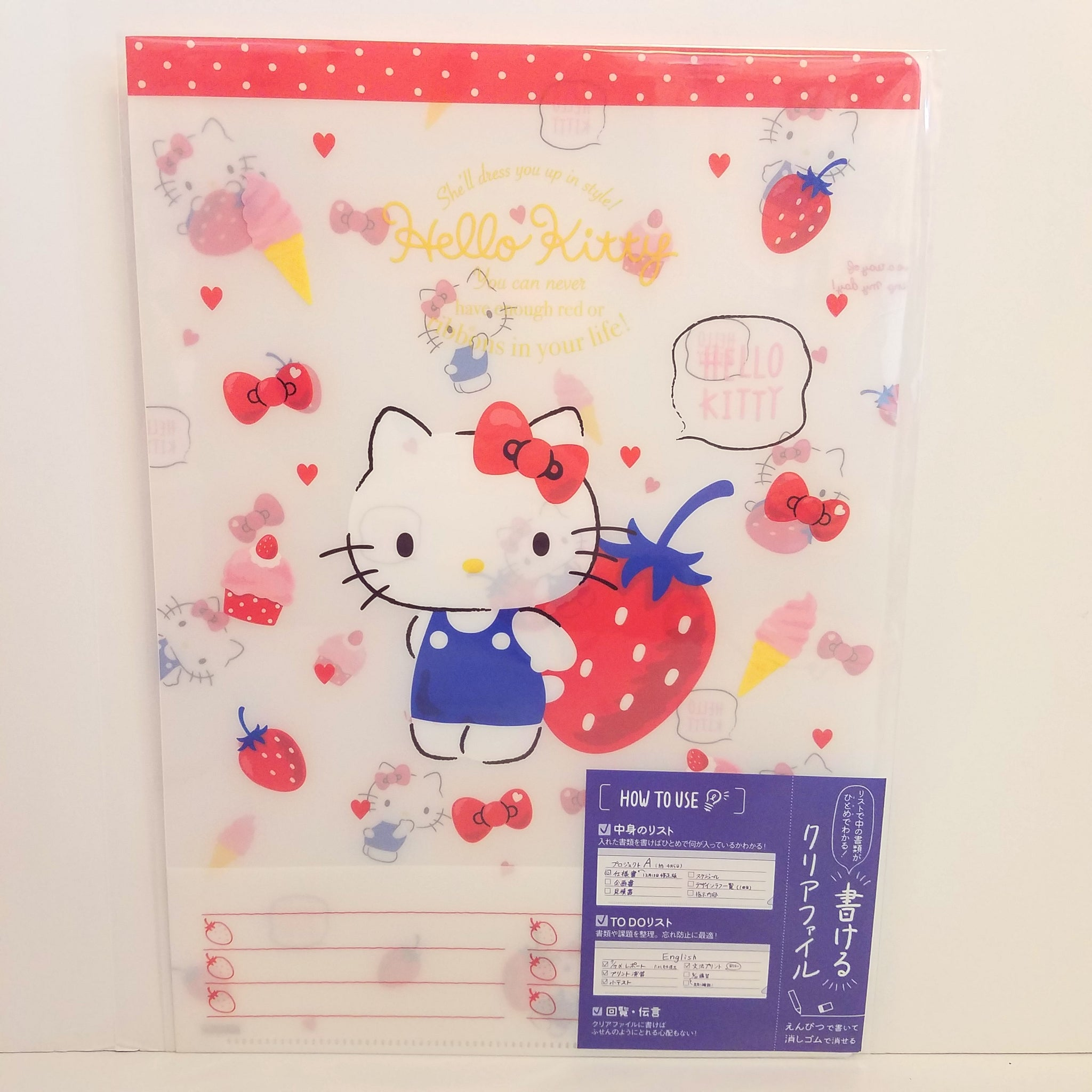 Hello Kitty Strawberry A4 File