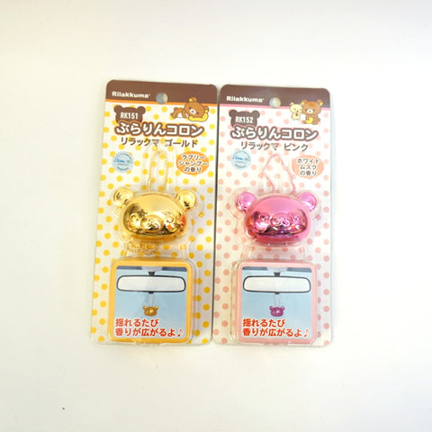 Rilakkuma Car Air Freshener