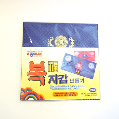 Korean Good Luck Wallet Paper
