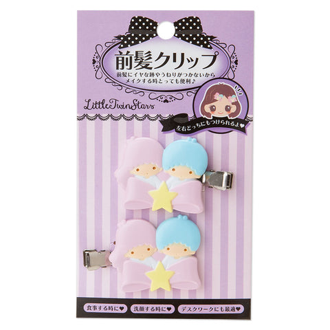 Little Twin Stars Bangs Hair Clips