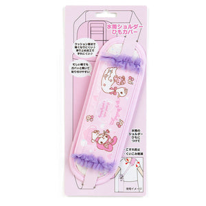 My Melody Shoulder Belt Pad
