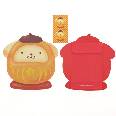 Pompompurin Daruma Money Envelopes