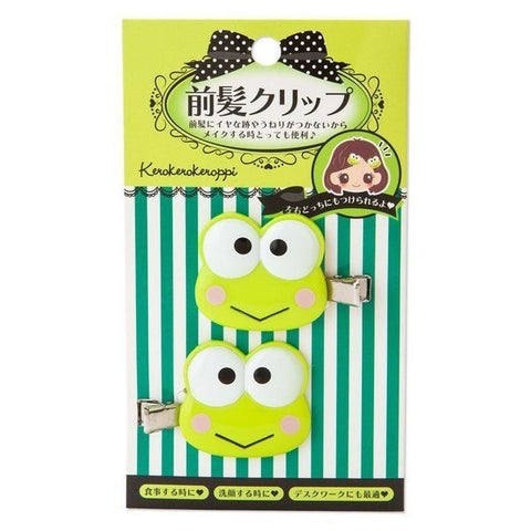 Keroppi Bangs Hair Clips