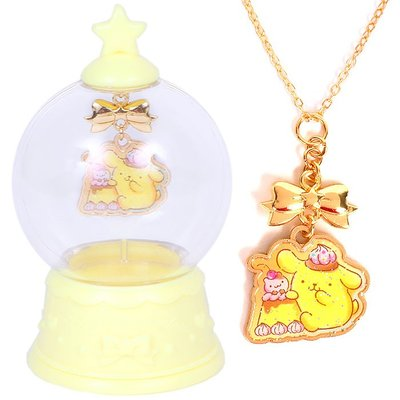 Pompompurin Snow Globe Necklace