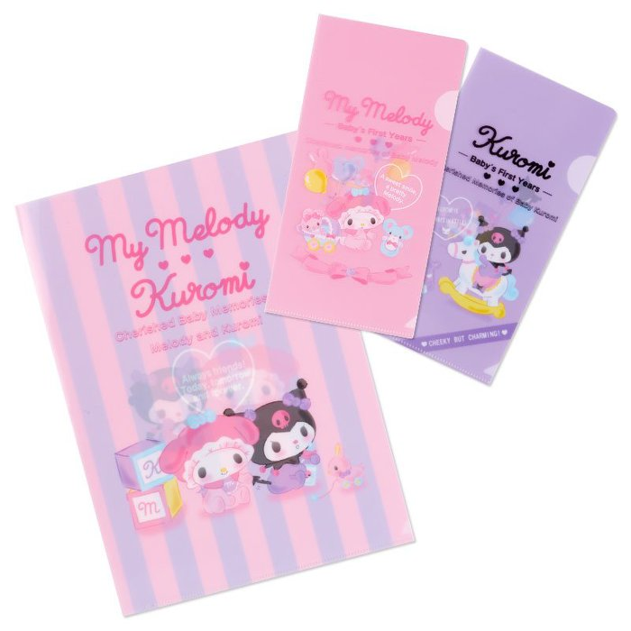 My Melody & Kuromi Baby Collection Clear File Set