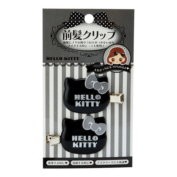 Hello Kitty Black Bangs Clips