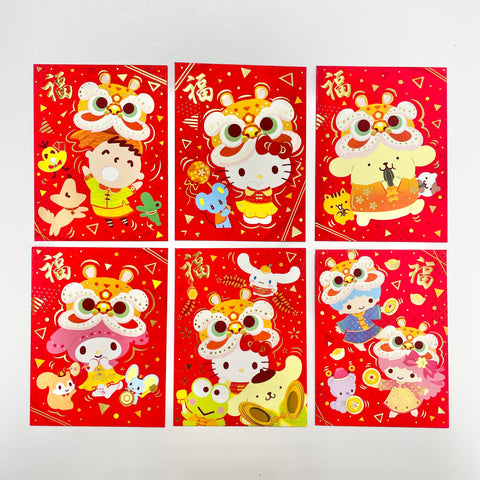 Sanrio Characters Lunar New Year 2021 8 Pack Red Envelope