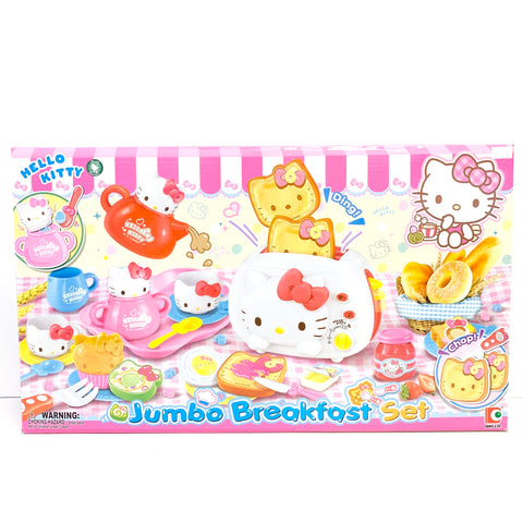 Hello Kitty Jumbo Breakfast Toy Set