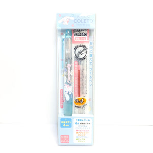 Cinnamoroll 4-Color Hi-Tec-C Coleto Pen