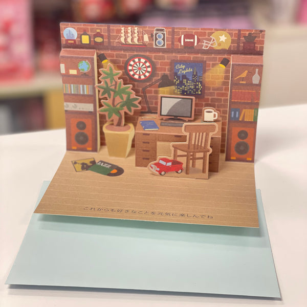 Sanrio Father's Day Pop Out Diorama Greeting Card