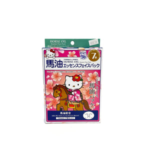 Hello Kitty 7 Piece Horse Oil Face Mask