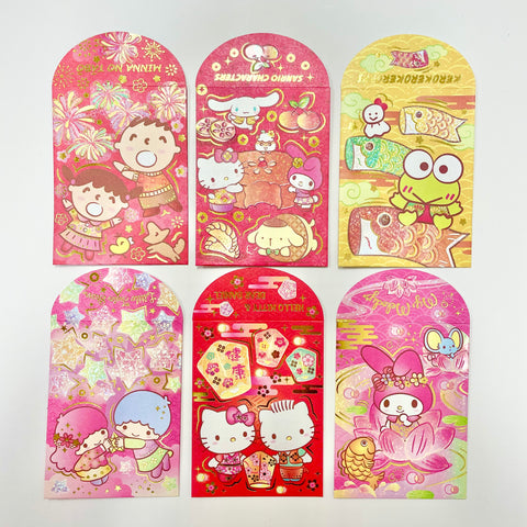 Sanrio Characters Lunar New Year 2021 Red Envelopes