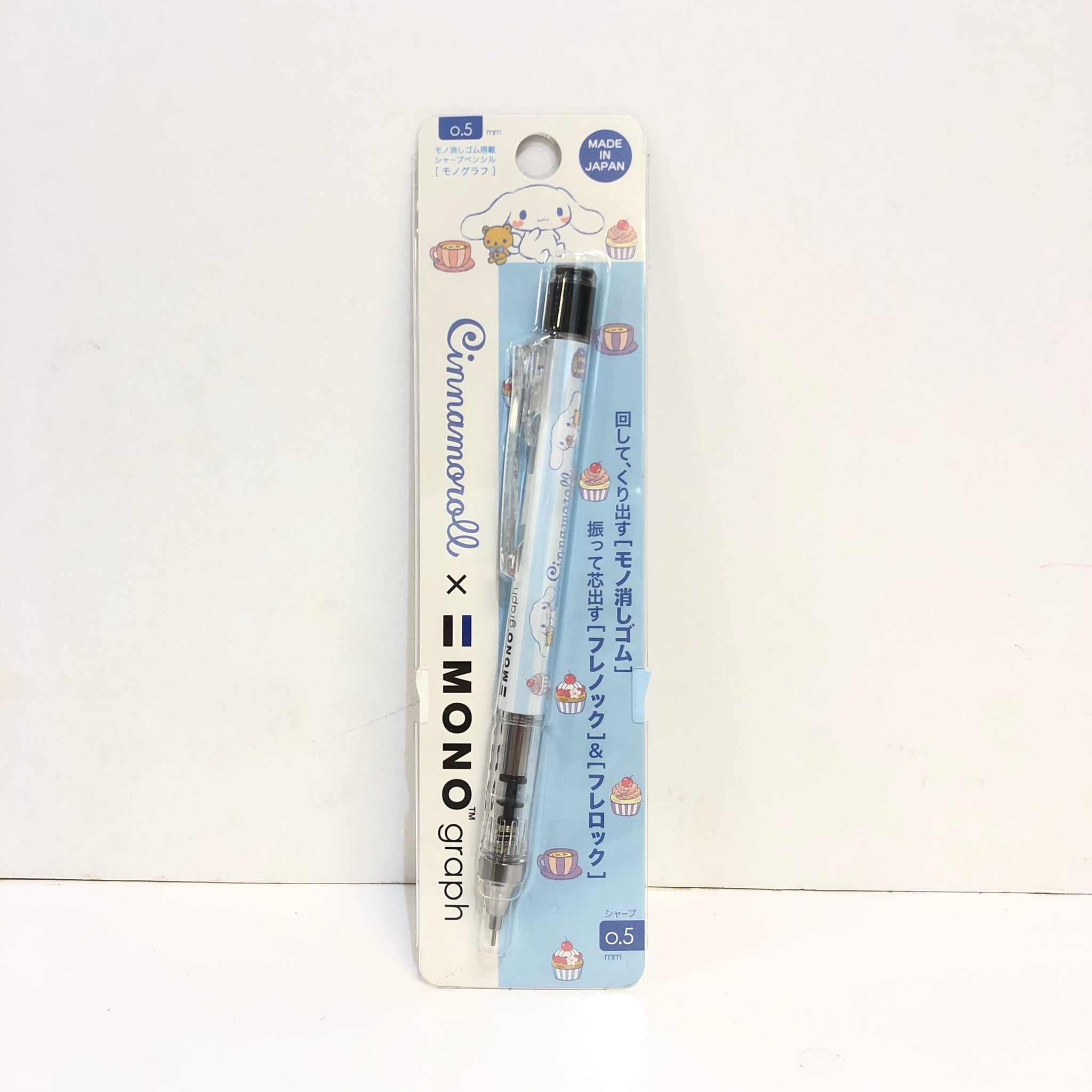 Cinnamoroll Mono-Graph Mechanical Pencil