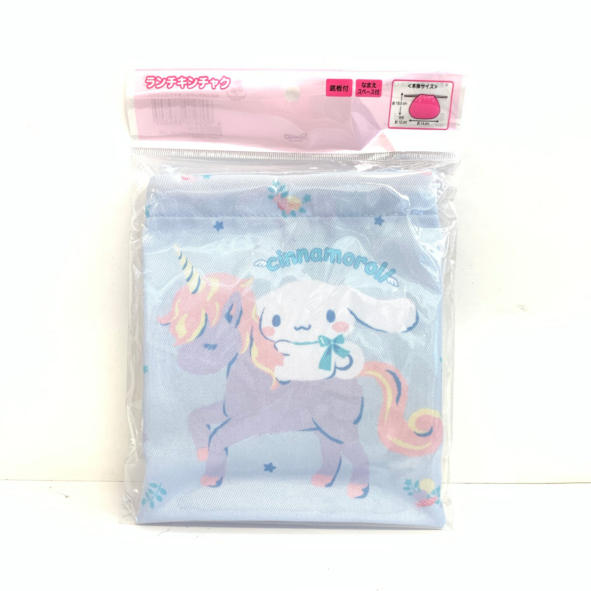 Cinnamoroll Unicorn Drawstring Lunch Bag